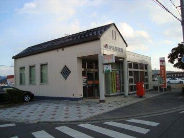 桜が丘郵便局