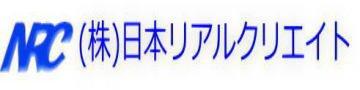 (株)日本リアルクリエイト