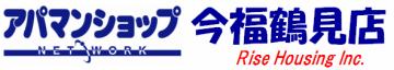 今福鶴見駅周辺の賃貸物件情報サイト