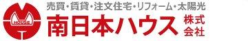 南日本ハウス㈱ トップページへ