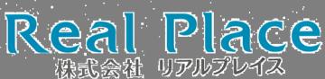 不動産無料診断のご相談は世田谷区のリアルプレイスへ!