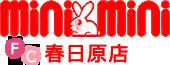 minimini FC春日原店