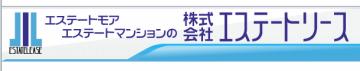 福岡市中央区・薬院の「エステートモア」シリーズの賃貸マンション・賃貸アパートなら株式会社エステートリースへ