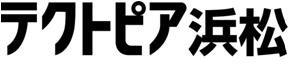テクトピア浜松