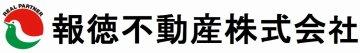 報徳不動産株式会社