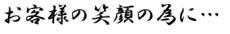 上越市の不動産は昭和林業の家