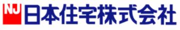 海老名・厚木など神奈川県央地域のパナソニックのテクノストラクチャー住宅 販売:日本住宅株式会社 施工:株式会社室澤工務店