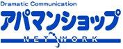 大阪市 鶴見区 賃貸の物件情報サイト