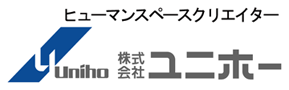 株式会社ユニホー