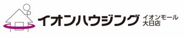 イオンハウジング イオンモール大日店