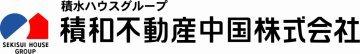 徳島市の賃貸マンション・賃貸アパートなら積和不動産中国 徳島営業所へ